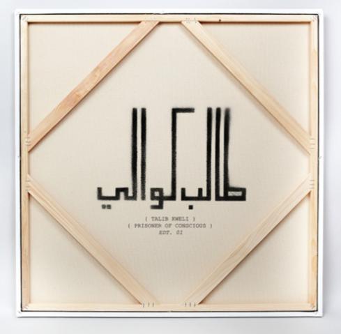 prisoner-of-conscious-talib-kweli